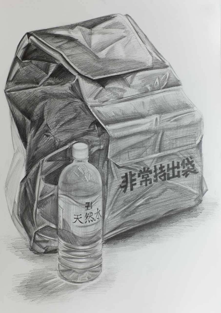 合格作品2016_武蔵野美術大学_工芸工業デザイン